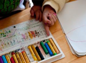 育児教育手当