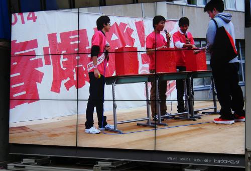 明石高専祭「ACT FESTA」
