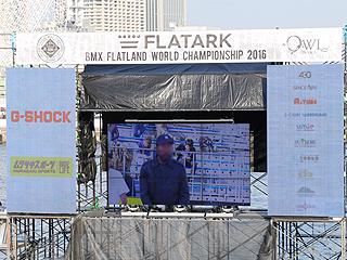 FLATARK 2016 -BMX FLATLAND WORLD CHAMPIONSHIP IN KOBE JAPAN