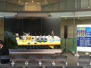 神戸JAZZ2016 ~Students meet KOBE JAZZ 2016 LATIN BIGBAND~
